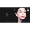 彩妆画册设计 广州广告设计公司